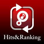 週間 USEN HIT J-POP/洋楽ランキング