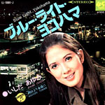 昭和の歌謡ポップス