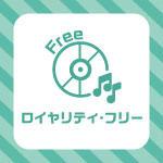 イージーリスニング・ピアノ (スロー~ミドル)