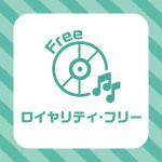 イージーリスニング・ピアノ (ミドル~アップ)