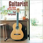 Guitar Compilation