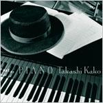 Piano Compilation